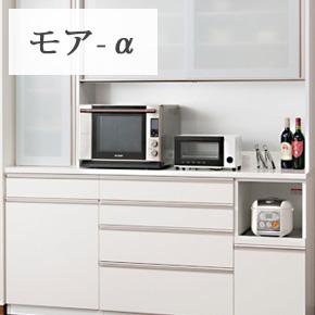すっきりキレイ、理想のキッチンに。一枚天板を贅沢に使った美カウンター。