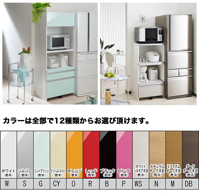 レンジすきまくんは12色からお好みのカラーを選べます。